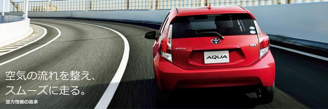 トヨタ アクア | 燃費・走行性能 | 走行性能 | トヨタ自動車WEBサイト (7821)