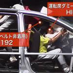 後席でシートベルトをしないとドライバーが死ぬ!? JAFの実験動画で衝撃の事実が!