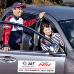 「自分の車、安全装備で本当に止まるの?」JAF、マイカーを使った実技講習会を全国で開催!
