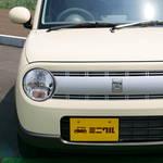 「カワイイ系の軽自動車、どれが一番カワイイと思いますか?」アンケート集計結果!