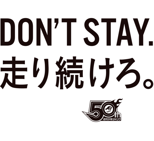 NEWフィット×週刊少年ジャンプ創刊50周年 フィット Honda (12069)