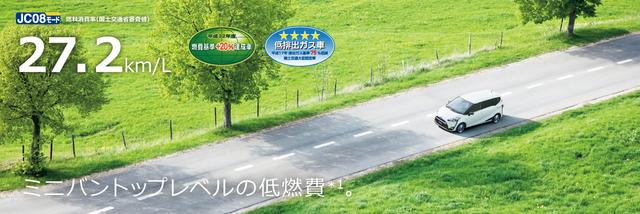 トヨタ シエンタ | 燃費・走行性能 | ハイブリッドシステム | トヨタ自動車WEBサイト (12164)