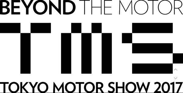第45回 東京モーターショー 2017 -TOKYO MOTOR SHOW [TMS] WEB SITE- (12603)