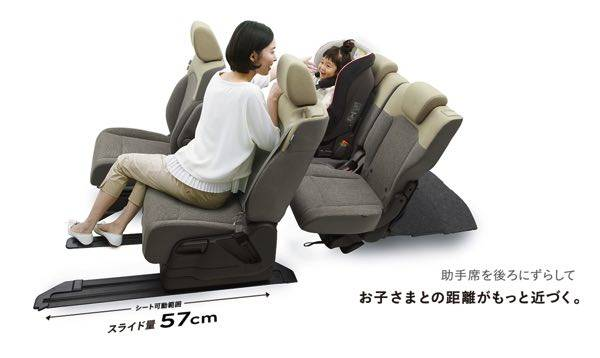 新型N-BOX 先行情報サイト|N-BOX|Honda (13116)