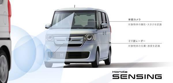 新型N-BOX 先行情報サイト|N-BOX|Honda (13119)