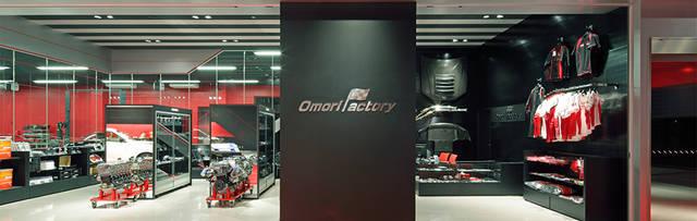 NISMO|OmoriFactory|NISMO大森ファクトリートップ (13513)
