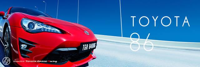トヨタ 86 | トヨタ自動車WEBサイト (13749)