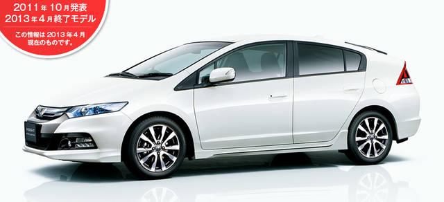 Honda|インサイト(2013年4月終了モデル) (14883)
