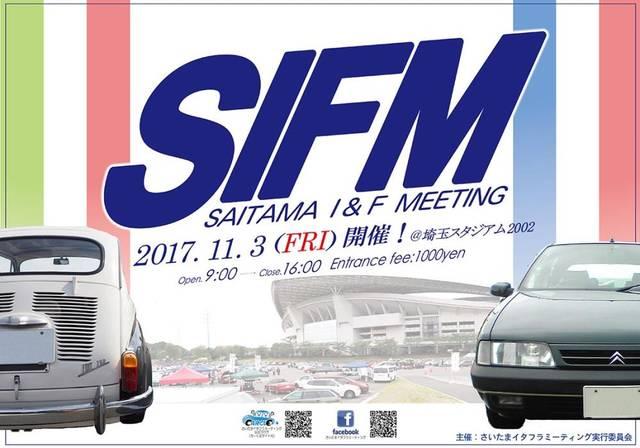 イタリア車・フランス車集まれ!さいたまイタフラミーティング2017開催