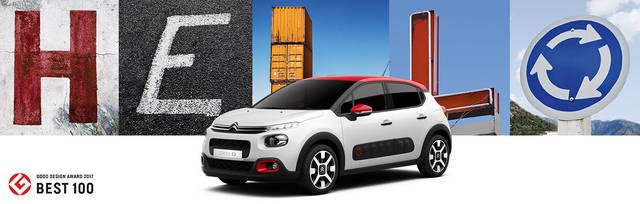 モデル一覧:NEW CITROËN C3:シトロエン公式サイト - Citroën Japon (18008)