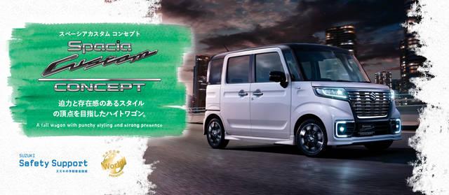 第45回東京モーターショー2017 | スズキ (18115)