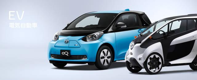 トヨタ自動車、2030年に電動車の販売550万台以上、EV・FCVは100万台以上を目指す | CORPORATE | トヨタグローバルニュースルーム (20356)