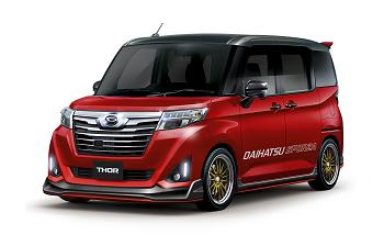 東京オートサロン2018に9台のコンセプトカーを出展|ニュース&トピックス|ダイハツ工業株式会社 企業情報サイト (20642)
