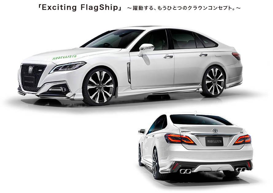 第1弾モデリスタ!東京オートサロン2018→クラウン・C-HR・ノアのモデリスタコンセプトを先取り!