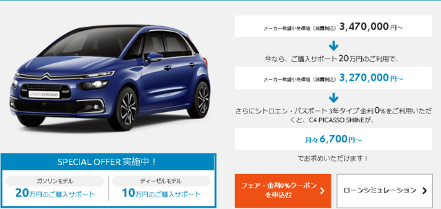 http://web.citroen.jp/news/2018/30days2018/?_ga=2.160612735.358520773.1519455821-1900834510.1515412199 (24314)