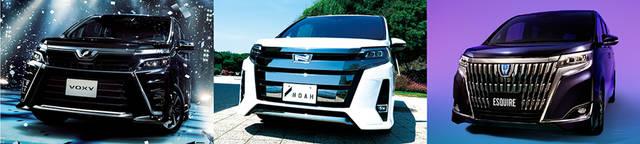 TOYOTA、2017年度 ミニバン新車販売台数第1位を獲得 | TOYOTA | トヨタグローバルニュースルーム (28175)