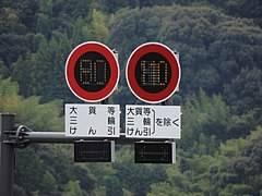 新東名高速道路の試験の様子