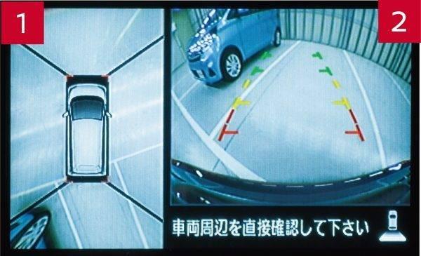 日産:デイズ [ DAYZ ] 軽自動車 | 機能・快適性 (30897)