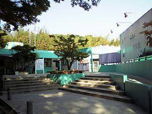 新屋島水族館 - Wikipedia (31867)
