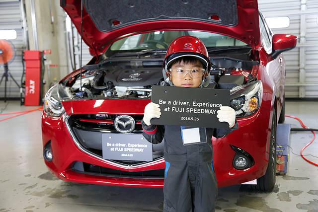 Be a driver. Experience at FUJI SPEEDWAY イベント公式サイト (31999)