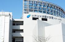 世界淡水魚園水族館 アクア・トト ぎふ - 岐阜県各務原市の水族館 (33616)