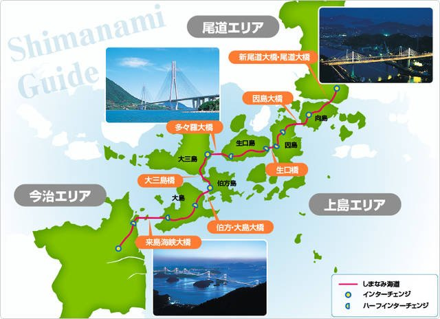 しまなみガイド | SHIMAP しまなみ海道観光マップ (34223)