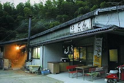 純手打うどん やまうちうどん|うどん店を探す|うどん|香川県観光協会公式サイト - うどん県旅ネット (34585)
