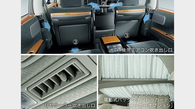 トヨタ センチュリー | ユーティリティ | トヨタ自動車WEBサイト (35888)