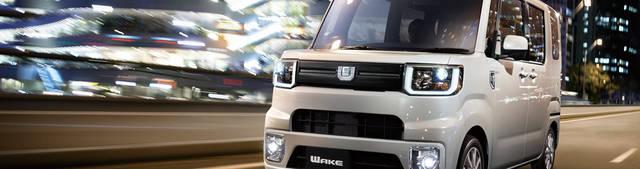 【公式】ウェイクの燃費と走行性能|ダイハツ (36396)