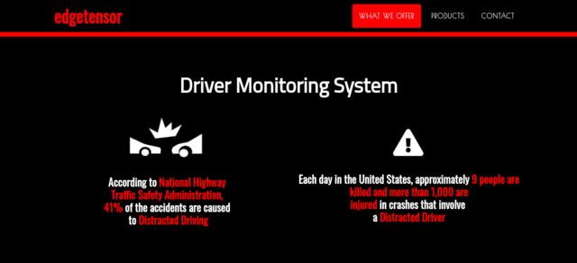 同社のHPより。アメリカでは、注意散漫な運転による事故...