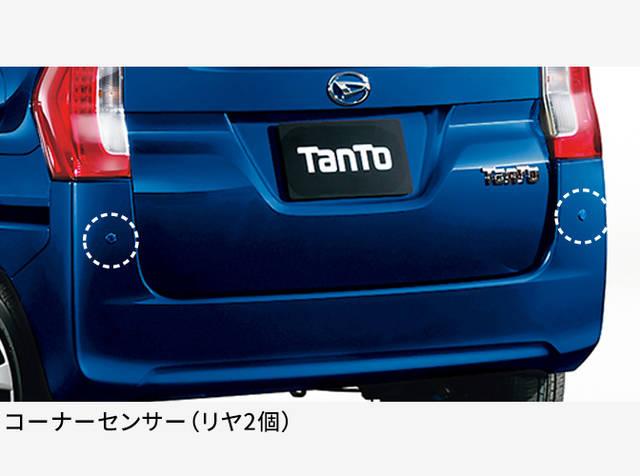 【公式】タントの燃費と走行性能|ダイハツ (39731)