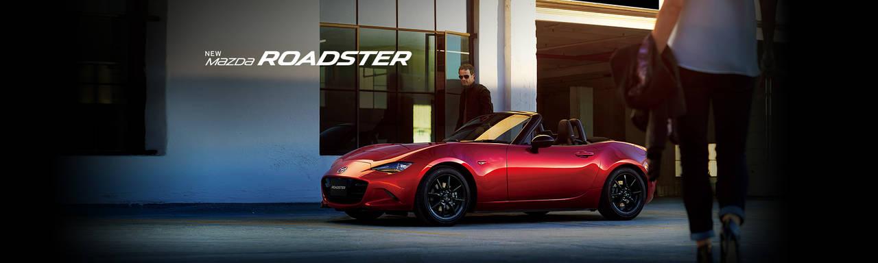 オープンカーで心地よい風を感じながらドライブ!マツダのロードスターの魅力に迫る!