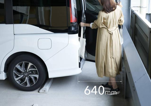 わくわくゲート|インテリア|ステップ ワゴン|Honda (40722)