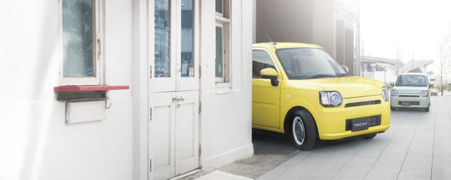【公式】ミラ トコットの燃費と走行性能|ダイハツ (41284)