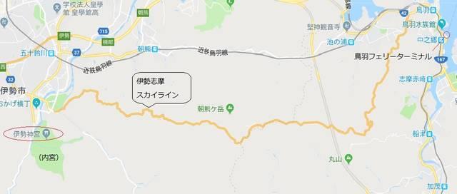 伊勢神宮、伊勢志摩スカイライン、鳥羽フェリーターミナル...