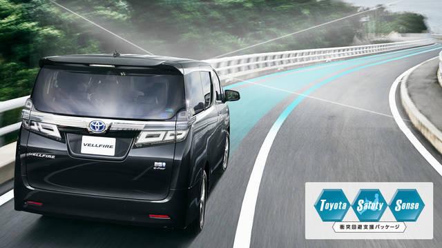 トヨタ ヴェルファイア | 安全性能 | Toyota Safety Sense | トヨタ自動車WEBサイト (41506)