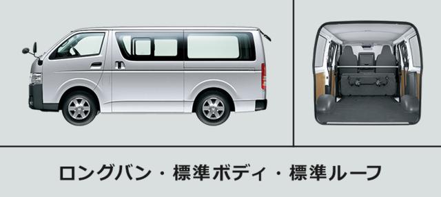 トヨタ ハイエース バン | トヨタ自動車WEBサイト (41930)