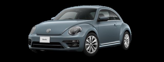フォルクスワーゲン見積りシミュレーション The Beetle (42150)