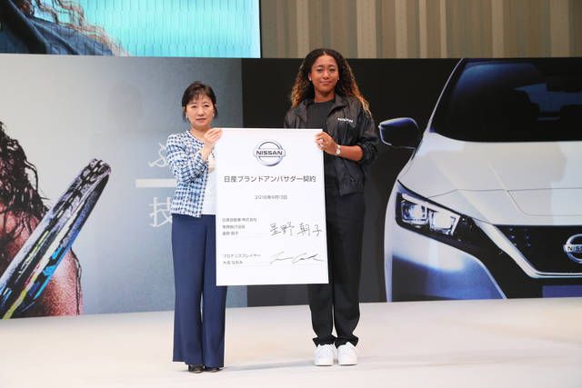 Grand Slam champion Naomi Osaka joins Nissan as brand ambassador - Global Newsroom (42837)