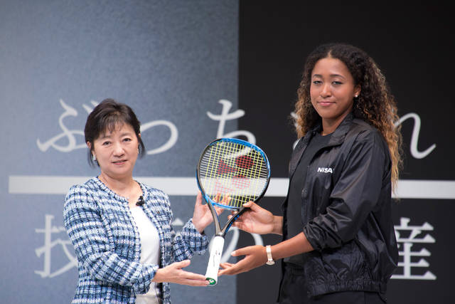 Grand Slam champion Naomi Osaka joins Nissan as brand ambassador - Global Newsroom (42844)