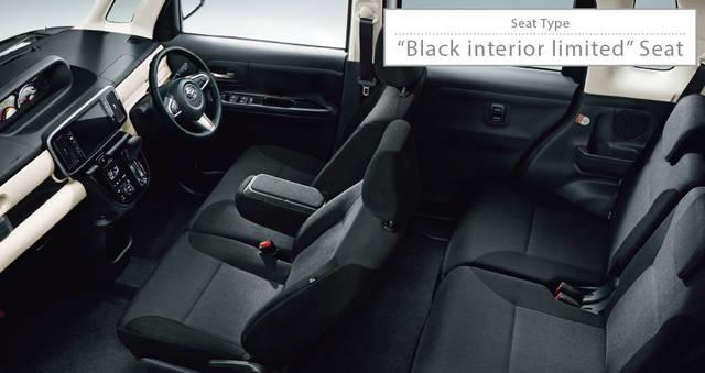 【公式】ムーヴ キャンバスの車内空間と荷室|ダイハツ (44574)
