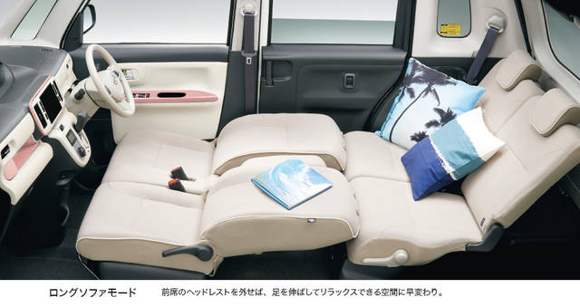 【公式】ムーヴ キャンバスの車内空間と荷室|ダイハツ (44583)