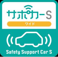 安全性能 | 性能・特長 | アウトランダー | 乗用車 | カーラインアップ | MITSUBISHI MOTORS JAPAN (45317)