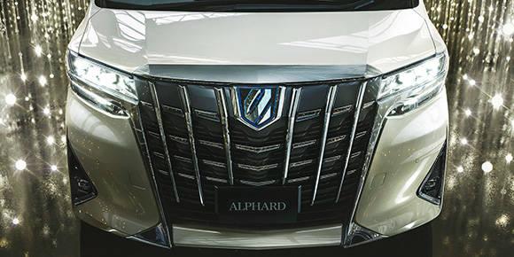 トヨタ アルファード | 外観 | トヨタ自動車WEBサイト (45610)