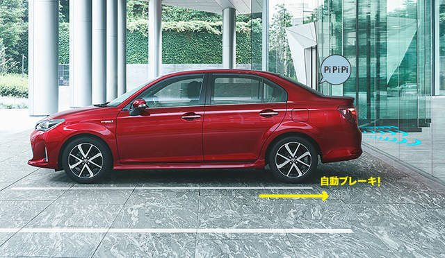 トヨタ カローラ アクシオ | 安全性能 | インテリジェントクリアランスソナー | トヨタ自動車WEBサイト (45959)
