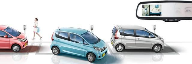 日産:デイズ [ DAYZ ] 軽自動車  先進安全装備 (46584)