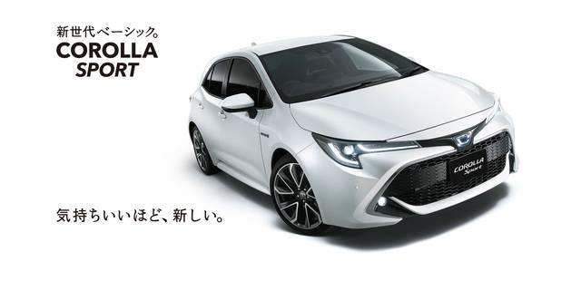 トヨタ カローラ スポーツ   トヨタ自動車WEBサイト (47585)