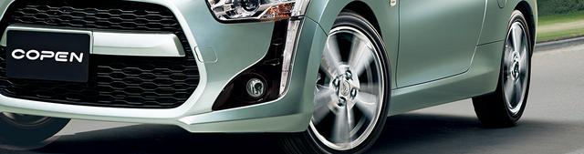 【公式】コペンの燃費と走行性能|ダイハツ (48601)