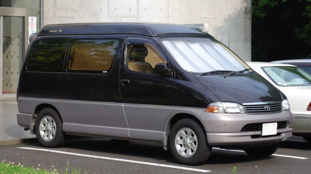 トヨタ グランビア