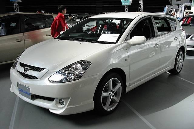 カルディナ 3代目モデル(2002年〜2007年)